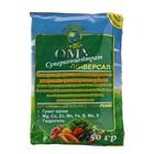 ОМУ Суперконцентрат (Органо-минеральное удобрение) 50 г