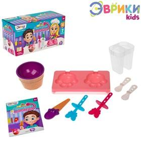 Набор кулинарии для детей «Волшебное мороженое»