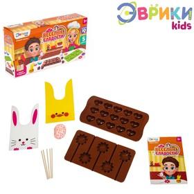 Набор кулинарии для детей «Весёлые сладости»