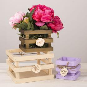 Набор деревянных ящиков 3 в 1 «Поздравляю», 20 × 20 × 13‒10 × 10 × 10 см