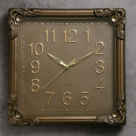 """Часы настенные, серия: Классика, """"Мона"""", 30х30 см, песочные"""