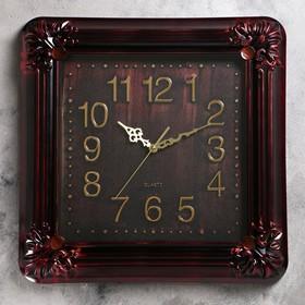 """Часы настенные, серия: Классика, """"Джур"""", темные, 42х42 см"""
