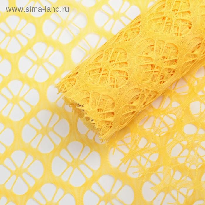 """Сетка для цветов """"Крошет фигурный"""", жёлтый, 0,48 х 4,5 м"""