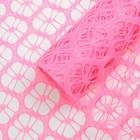 """Сетка для цветов """"Крошет фигурный"""", розовый, 0,48 х 4,5 м"""
