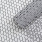 """Mesh colors """"Bubbles"""", gray, 0,48 x 4.5 m"""