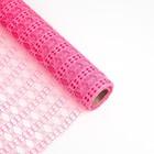 "Mesh colors ""Crochet fishnet"", pink, 0,48 x 4.5 m"