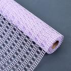 "Mesh colors ""Crochet fishnet"", lilac, 0,48 x 4.5 m"