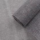 Джутовое волокно, серое, 0,48 х 4,5 м