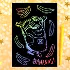 """Гравюра """"Бананы"""" Гадкий Я с металлическим эффектом - радуга А5+ штихель"""