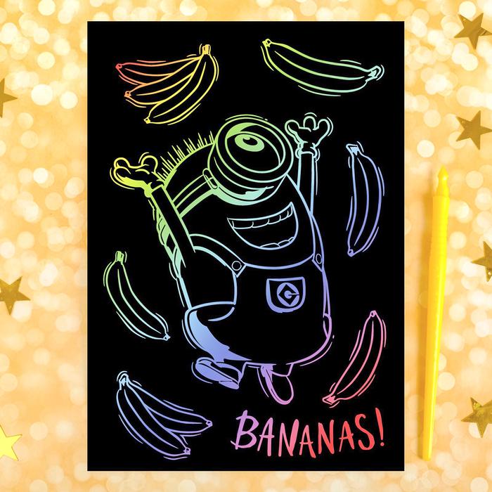 """Гравюра """"Бананы"""" Гадкий Я с металлическим эффектом радуги А5"""