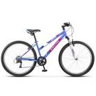 """Велосипед 26"""" Десна-2600, V020, цвет сиреневый, размер 15"""""""