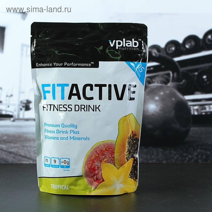 VPLab ФитАктив Фитнес Дринк / 500г / тропик