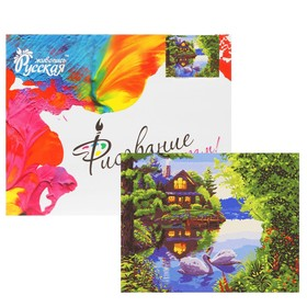 Картина по номерам «Дом у озера», холст на подрамнике
