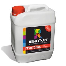 Грунтовка акриловая глубокого проникновения «RENOTON» универсальная 10л