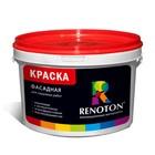 Краска моющаяся ВДАК «RENOTON» Фасадная, 14кг