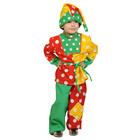 детские карнавальные костюмы клоуна