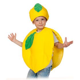 """Карнавальный костюм """"Лимон"""", текстиль, накидка и маска-шапочка, рост 98-128 см"""