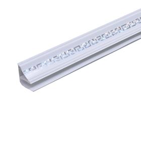 Плинтус потолочный пластиковый Серебро LG-15