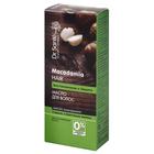 Масло для ослабленных волос Macadamia hair, восстановление и защита, 50 мл