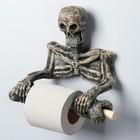 """Подставка для туалетной бумаги """"Скелет"""" 20х20см"""