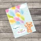 """Postcard–gift """"happy birthday"""", Mishutka, 8 x 6 cm"""