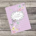 "Postcard–gift ""happy birthday"" butterfly, 8 x 6 cm"