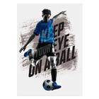 Постер «Рождён играть в футбол», А3 29,7 х 42 см