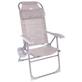 Кресло-шезлонг с полкой КШ2/2, 75 x 59 x 109 см, муссон