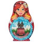 "Доска сувенирная матрёшка ""Екатеринбург №1"", 14,9х23см"