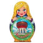 "Доска сувенирная матрёшка ""Казань №2"", 14,9х23см"