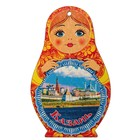 "Доска сувенирная матрёшка ""Казань №4"", 14,9х23см"