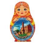 "Доска сувенирная матрёшка ""Волгоград №4"", 14,9х23см"