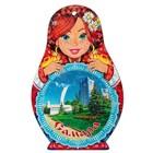 """Доска сувенирная матрёшка """"Самара №1"""", 14,9х23см"""