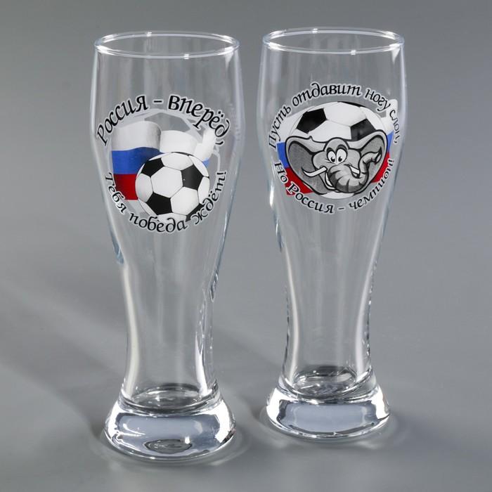 """Набор бокалов для пива 300 мл """"Футбол"""", 2 шт, МИКС"""