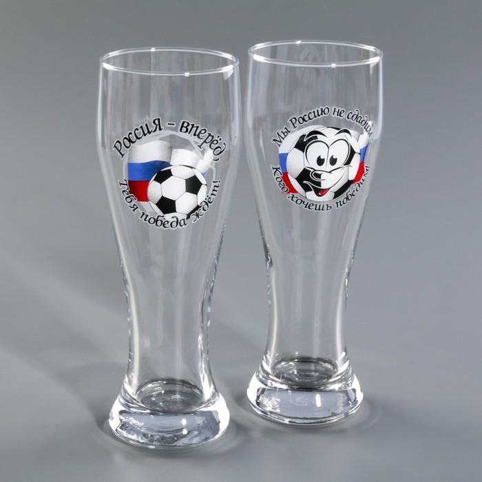 """Набор бокалов 500 мл """"Футбол"""", 2 шт, МИКС"""