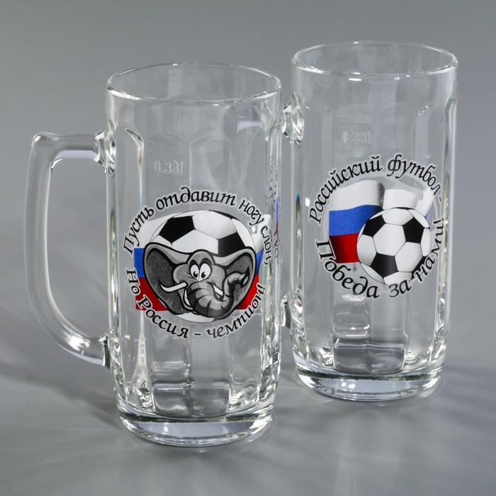 "Набор кружек для пива 330 мл ""Футбол"", 2 шт, МИКС"