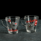 "Set of two mugs 250 ml ""I Love you"", 2 PCs, MIX"