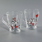 Set of two mugs 250 ml Love, 2 PCs, MIX