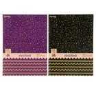 Бизнес-блокнот (скетчбук) А4, 80 листов Golden stars, твёрдая обложка, матовая ламинация, тонированный блок, микс