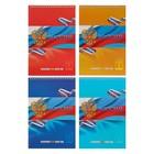 """Блокнот А4, 60 листов на гребне """"Россия"""", обложка мелованный картон, микс"""