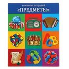 """Комплект предметных тетрадей 36 листов """"Предметы"""", обложка мелованный картон, 10 штук в упаковке"""