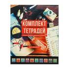 Комплект предметных тетрадей 48 листов Old School, обложка мелованный картон, 10 штук в упаковке