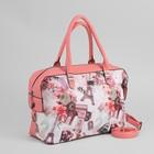 Сумка женская, отдел, наружный карман, длинный ремень, цвет розовый