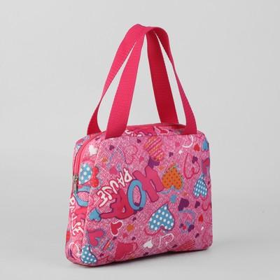 Сумка детская, отдел на молнии, наружный карман, цвет розовый