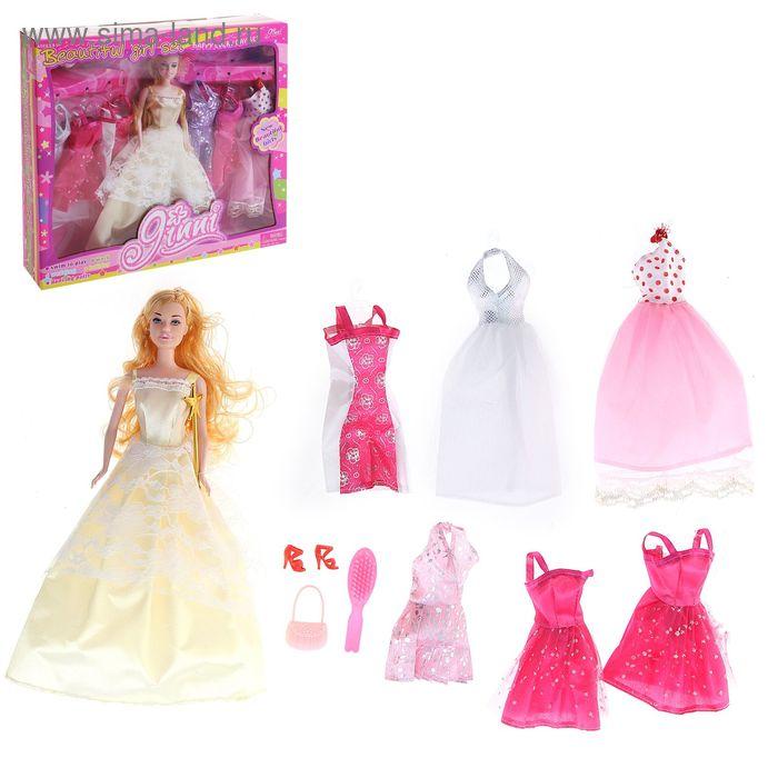 """Кукла """"Джинни принцесса"""" , с платьями, МИКС"""