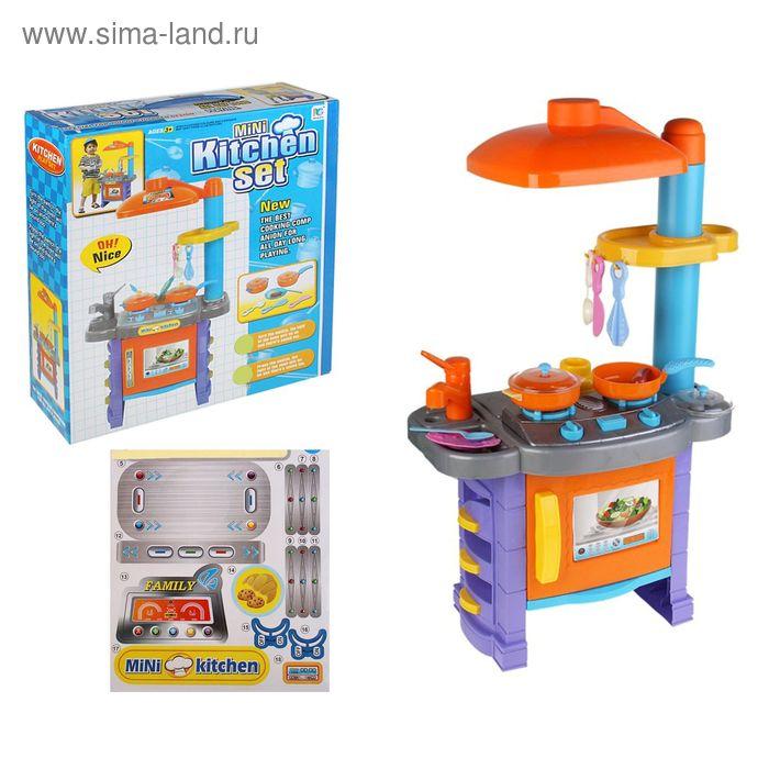 """Игровой набор """"Маленькая кухня"""", высота 66 см"""