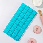 """Форма для выпечки 35х18х3 см """"Алфавит"""", 32 ячейки, цвет МИКС"""