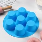 "Форма для выпечки, 7 ячеек, 25,5х5,5 см ""Круг"", цвета МИКС"