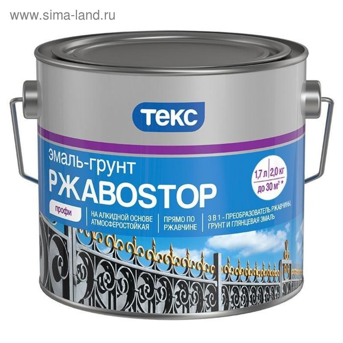 Эмаль-грунт РжавоStop ПРОФИ ТЕКС красная гл 0,9кг