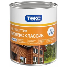 Антисептик Био Классик УНИВЕРСАЛ ТЕКС  махагон 2,7л